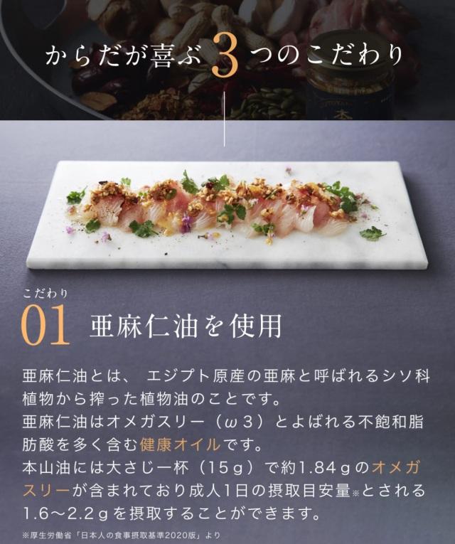 motoyama5